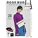 ROSE BUD SHOULDER BAG BOOK