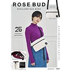 ROSE BUD 最新号 サムネイル