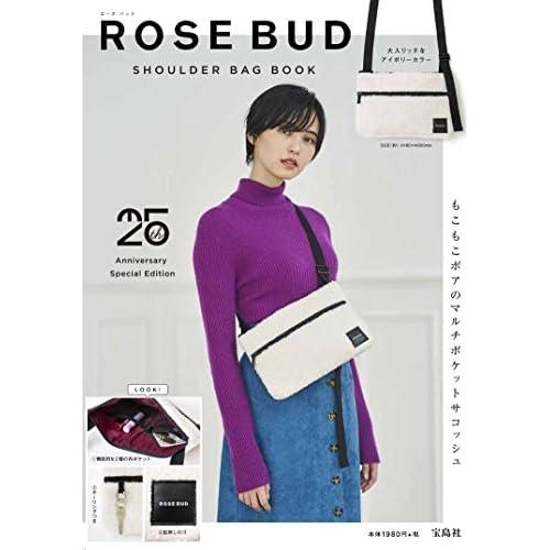ROSE BUD SHOULDER BAG BOOK 画像