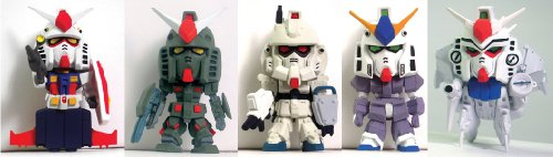 Pocket Figure Series - Gundam the Gundam (20pcs)