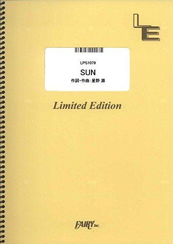 ピアノソロ SUN/星野源 (LPS1079)[オンデマンド楽譜]