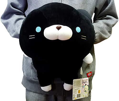 Sasurai No Tabineco YAMANI Japanese Mr. Mikemura Large Stuffed Marshmallow Cat Plush Series (Black Cat (Kuroki))