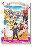 Most lottery Amagi Brilliant Park A prize visualize board all one