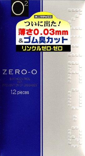 Fuji Latex Wrinkle Zero-0 | Condoms | 1500 0.03mm 12pc