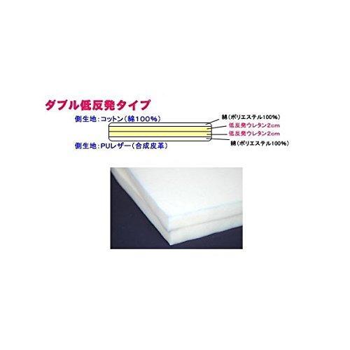 オデッセイ RB1-2 車種別専用ラブベッド ダブル低反発タイプ ホワイト B01576JH96 ホワイト ホワイト