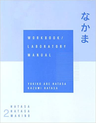 Amazon workbook with lab manual for hatasas nakama volume 2 workbook with lab manual for hatasas nakama volume 2 japanese communication culture context 1st edition fandeluxe Gallery