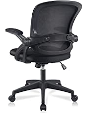 Office Chair, FelixKing Ergonomic Desk Chair with Lumbar Support and Adjustable Height Swivel Computer Chair with Flip-up Arms for Conference Room