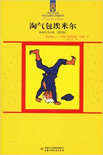 Kirjat google download pdf Tao Qi Bao Aimier (Chinese Edition) Suomeksi PDF