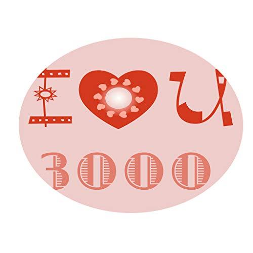 Weiliru I Love You Three Thousand Text Carpet Children's Room Home Decoration Child Nursery Rugs