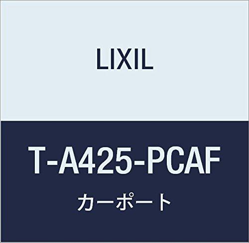 LIXIL(リクシル) TOEX テリIII角柱110 4500ロング25 55型8本柱2本T T-A425-PCAF   B073RXM1PJ