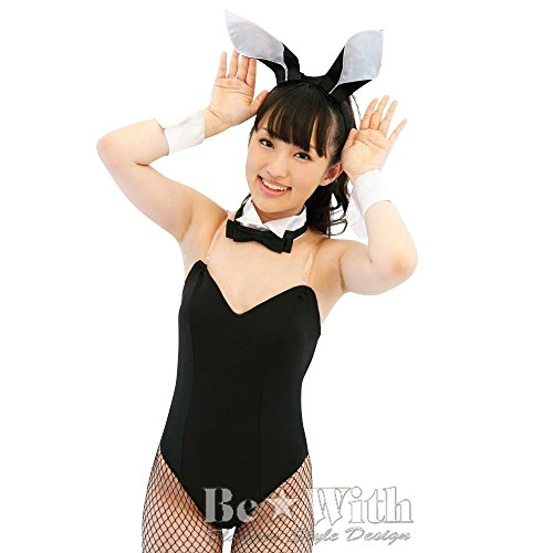 Be With Women's Sexy Bunny One-Size Black (College Costumes Girls)