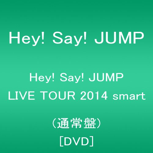 Hey!Say!JUMP / LIVE TOUR 2014 smart [通常版]