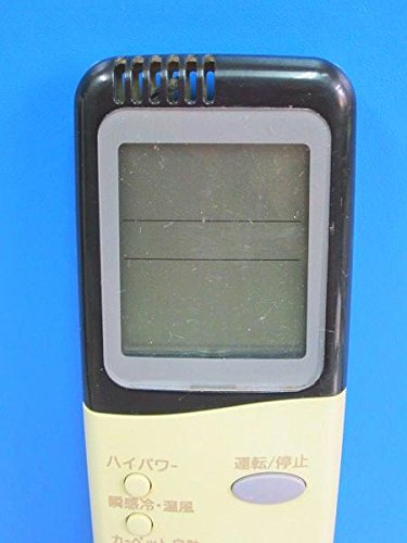 サンヨー エアコンリモコン RCS-VR5A