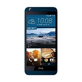 HTC Desire 626 SIMフリー