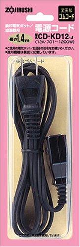 ZOJIRUSHI electric kettle power cord CD-KD12-J