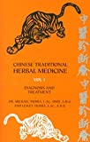 Chinese Traditional Herbal Medicine, Michael Tierra and Lesley Tierra, 091495539X