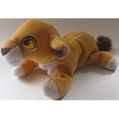 Disney Bean Bag Plush Lion King Simba's Pride Kiara: Toys & Games