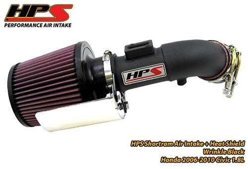 06-11 Honda Civic 1.8L HPS Short ram Air Intake Kit Wrinkle Black DX EX LX