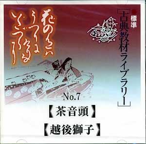 Amazon.co.jp: CD 古典教材ライ...