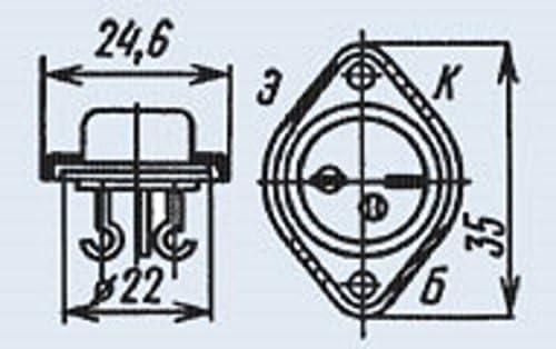 GT906A 1T906A Germanium Transistor USSR 75V Lot of 5 pcs