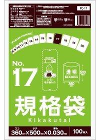 規格袋17号 360x500x0.030厚 透明 100枚x20冊(10冊x2小箱) /箱 LDPE素材 B00AL9AMJO