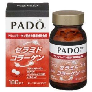 【2個】PADO セラミドコラーゲン 180 粒x2個 (4987774006468-2) B00FGIL9PQ