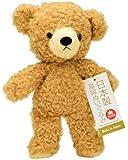 童心オリジナル 日本製 クマのフカフカS ぬいぐるみ 高さ21cm ブラウン