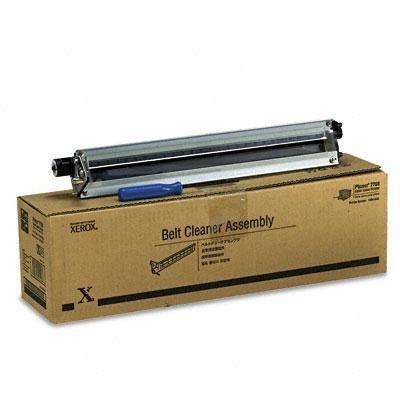 Laser Belt Cleaner Assembly - 5