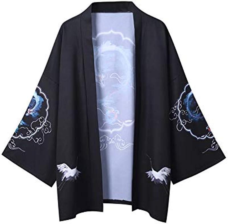 Fashion SHOP Yukata Haori japoński smok kimono kardigan mężczyźni kostium samurajski azjatycka odzież kimonos kurtka męska koszulka Yukata Haori, large: Küche & Haushalt