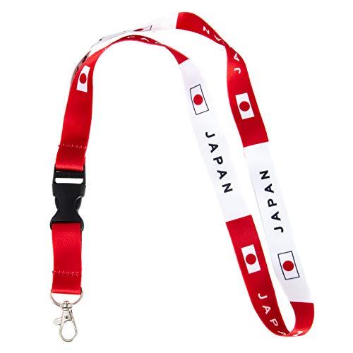 Country of Japan Flag Lanyard for Keys Keychain Souvenir Japanse (Lanyard)
