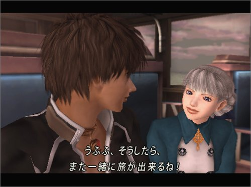 Shadow Hearts 2 Director's Cut (PlayStation2 the Best) [Japan Import]