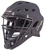 Youth Hockey Style Catcher's Helmet in Matt Black