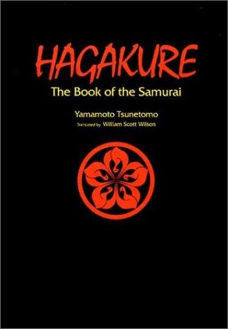 Resultado de imagen de hagakure libro