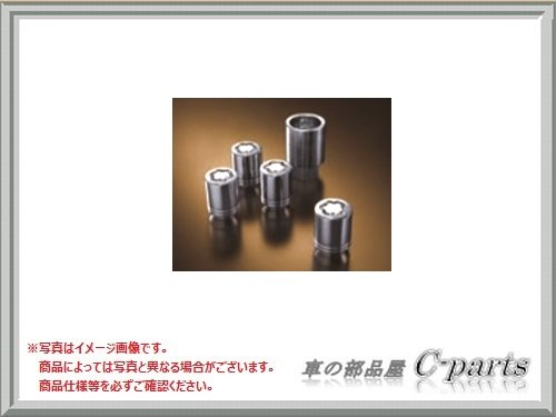 SUBARU IMPREZA G4 スバル インプレッサG4【GK2 GK3 GK6 GK7】 ホイールロックセット[B3277YA000] B07DN4X4V4