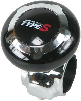 Type S Steering Wheel Spinner Knob