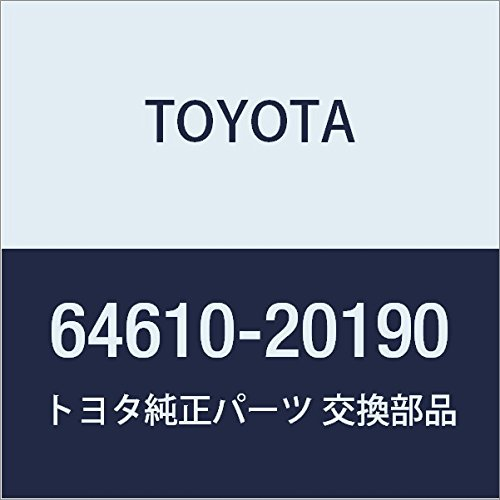 Toyota 64610-20190 Door Lock Assembly