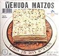 Yehuda Matzos! Kosher For Passover, 14 Matzos of 33g (Total Of 454g, 1lb.)