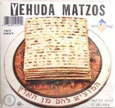 Yehuda Matzos! Kosher For Passover, 14 Matzos of 33g (Total Of 454g, (Jewish Bread)