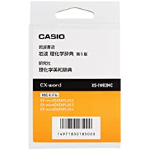 Physics and Chemistry, 5th Edition English-Japanese dictionary XS-IW03MC CASIO Casio EX-word electronic dictionary essence word additional content (data card version) Iwanami Dictionary of Physics and Chemistry (japan import)