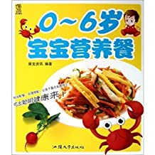 0-6 years old baby feeding [Paperback](Chinese Edition)