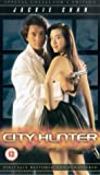 City Hunter [DVD] [1993]
