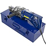 XtremepowerUS 900W Hydraulic Electric Rebar Cutter 2.5-3.0s Cutting Speed Portable Rebar Steel Cut Machine with Carrying Case (110V)
