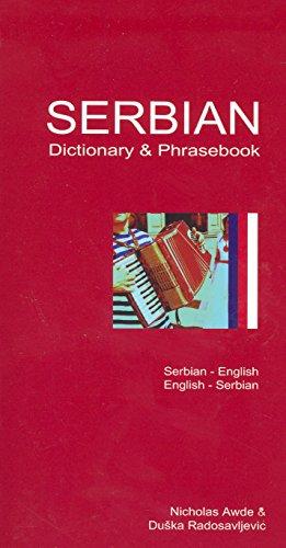 Serbian/English-English/Serbian Dictionary & Phrasebook (Hippocrene Dictionary & Phrasebooks)...