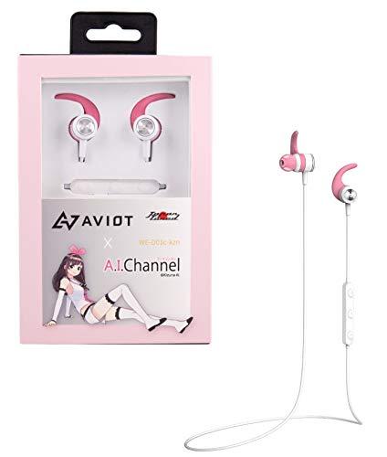 バーチャルYoutuber キズナアイ × AVIOT コラボレーションモデル WE-D01c-kzn Bluetoothイヤホン iphone android 対応