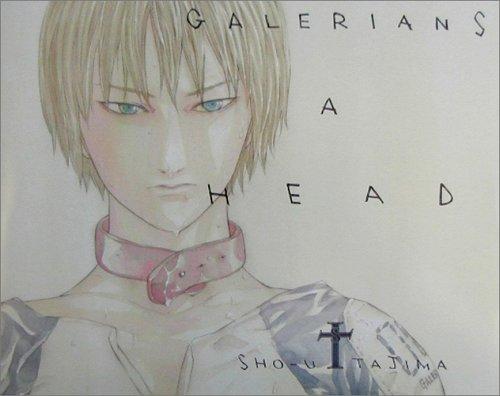 GALERIANS A HEAD-Tajima Sho woo Garerianzu art book (2003) ISBN: 4048535390 [Japanese Import]