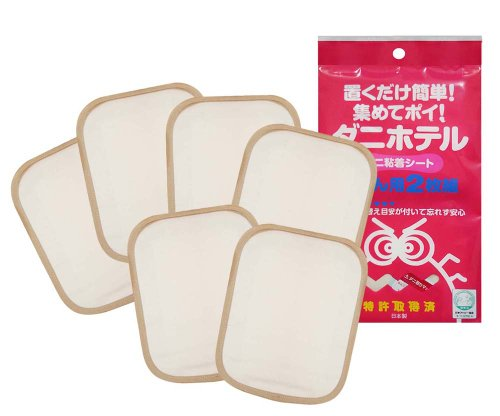 Just place! Poi collecting tick! (x 3 sets of 2 pieces) tick adhesive sheet ''tick hotel'' futon Set of 6 (japan import) by akadama (Image #7)