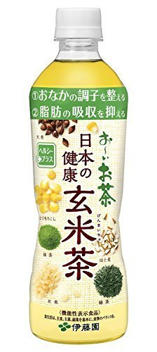 Ito En Healthy plus brown rice tea pet 500ml X24 pieces X2 Case: total of 48 [functional display food: report number A169] ... by Healthy Plus Series