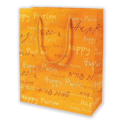 Purim Gift Bag, Paper Bags for 'Mishloach Manot', One Bag for Purim with Handles