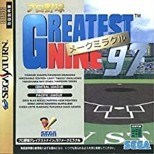 Pro Yakyuu Greatest Nine '97 Make Miracle [Japan Import]