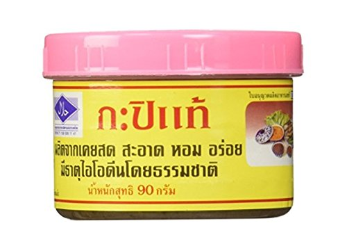 [Tra Chang Thai Shrimp Paste, 3.10 Ounce tosd free shipping from thailand] (Book Week Group Costumes)
